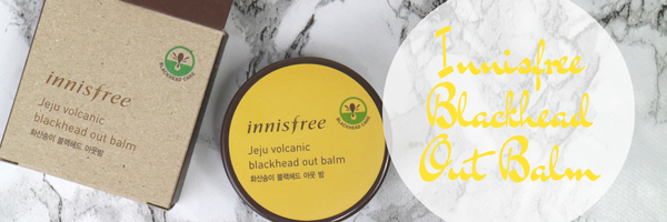 innisfree-blackhead-out-balm-1